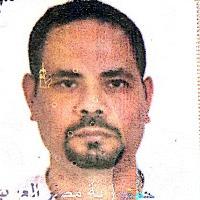 Tamer Mohamed Amer