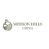 Mission Hills Haikou