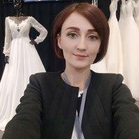 Nataliia Boichuk