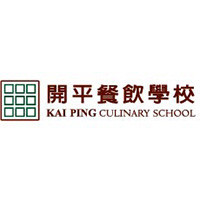 Kai Ping Culinary School