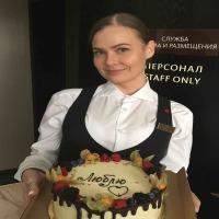 Evgenia Borisova