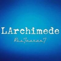 LArchimède Restaurant