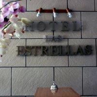 COMPLEJO LAS ESTRELLAS, SL