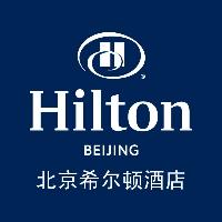 Hilton Beijing Hotel