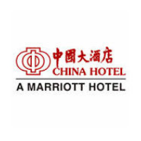 China Hotel, A Marriott Hotel Guangzhou
