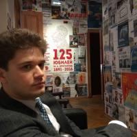 Mihai Tonu