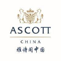 雅诗阁物业管理(上海)有限公司 (The Ascott China)
