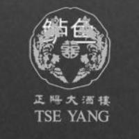 Tse Yang Restaurant