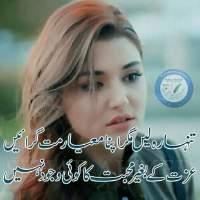Mohmmad Shafi