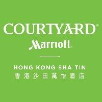 Courtyard Hong Kong