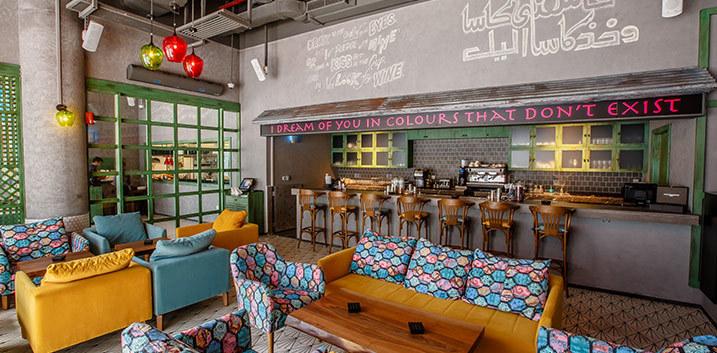 Belong Restaurant
