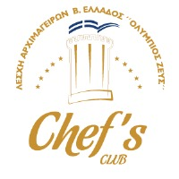 Chefs Association of Northern Greece