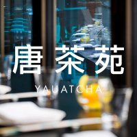 Commis Waiter/Waitress - Yauatcha City