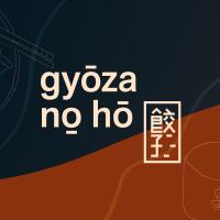 Gyoza No Ho