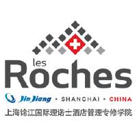Les Roches Jin Jiang International Hotel Management College (LRJJ)