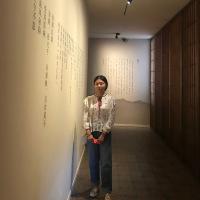 Mia Xin Liu