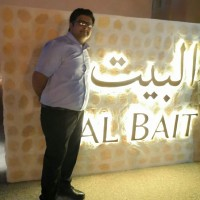 Ibrahim Shah