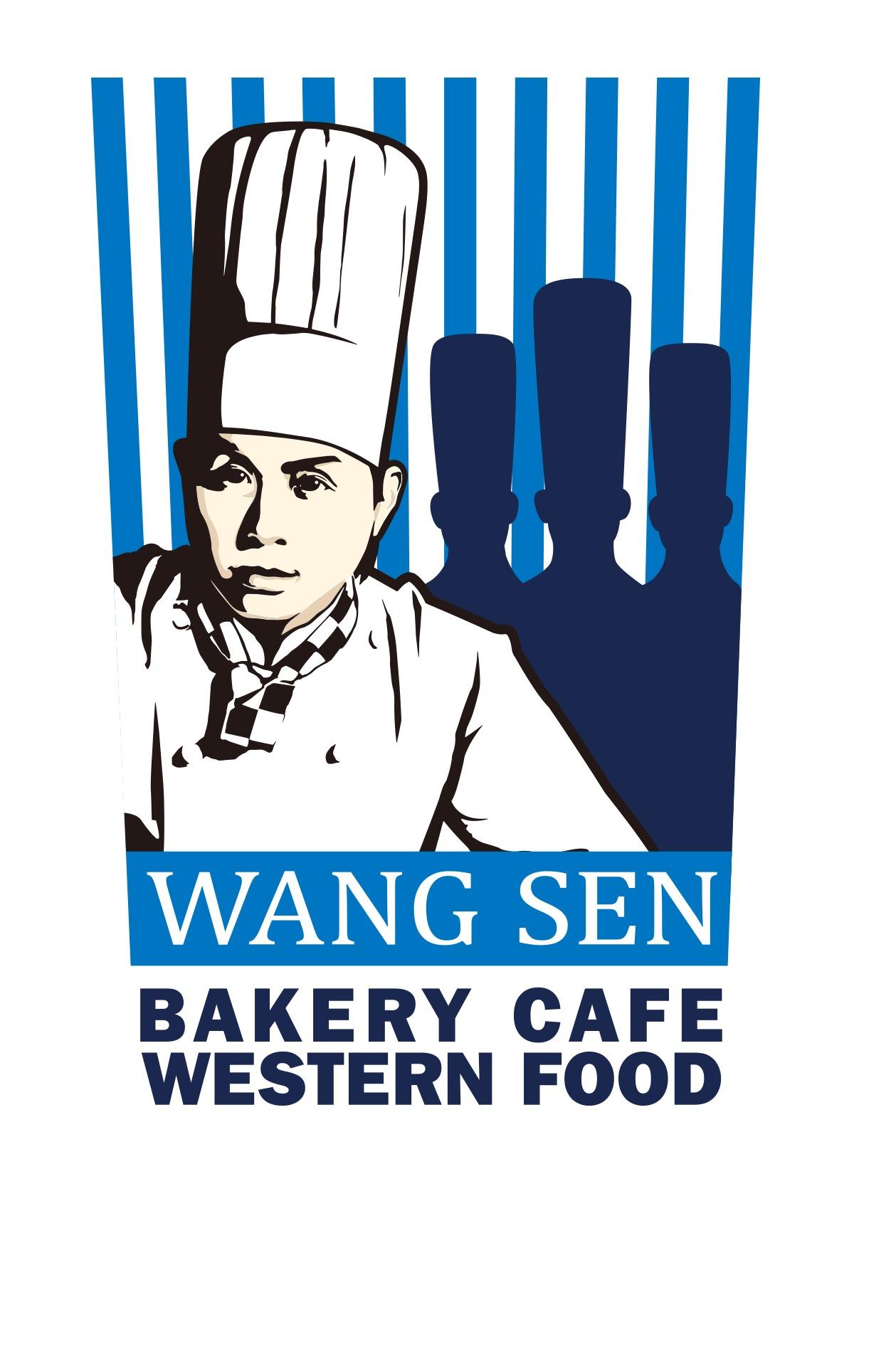 Wangsen Bakery and Western Cuisine School