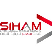 Siham International Trading Company