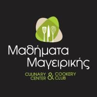 Mathimata Mageirikis Culinary Center