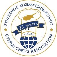 Cyprus Chefs Association: Σύνδεσμος Αρχιμαγείρων Κύπρου