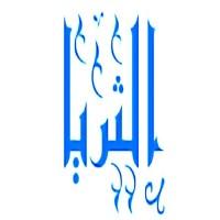 Tarek S. Saad