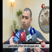 Samir Masrouki