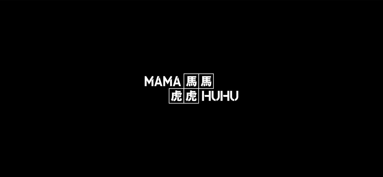 MAMAHUHU