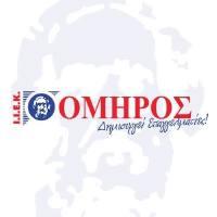 IEK OMIROS