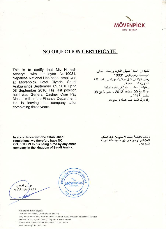 Certificate of NOC.JPG